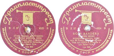 GRAMPLASTTREST November 1936